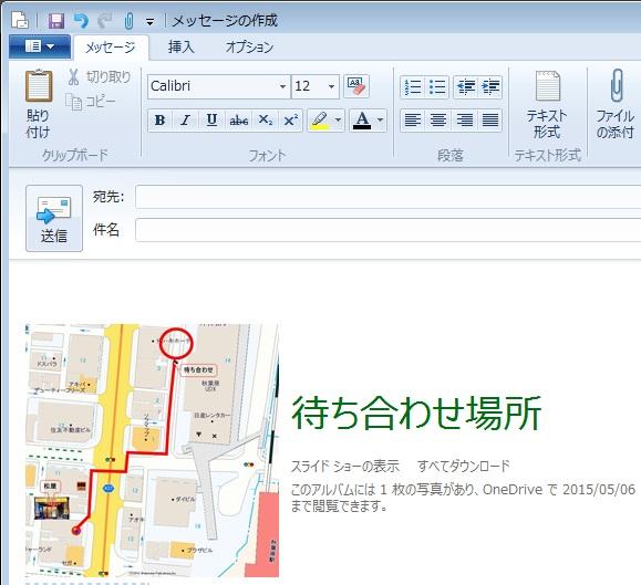 map_kakikomi11