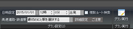 route_usage03