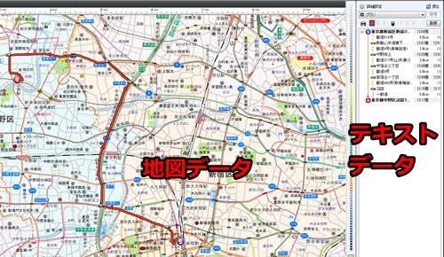 route_usage08