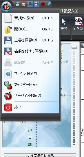 smartphon04_2